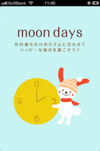 before_moondays01