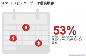 mobile_fukyu02