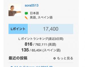 lang8_002
